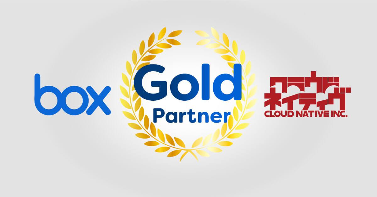 Box_GoldPartner_golden